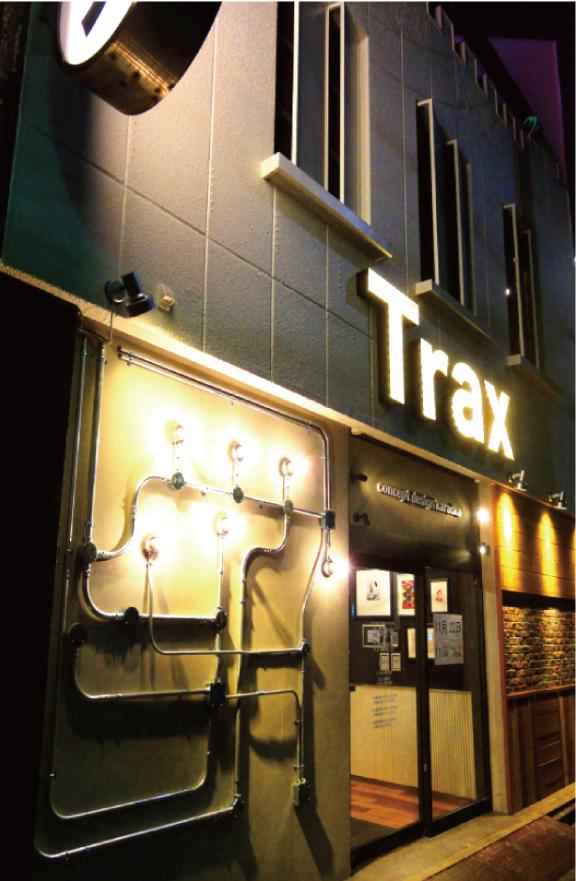 カラオケ Trax