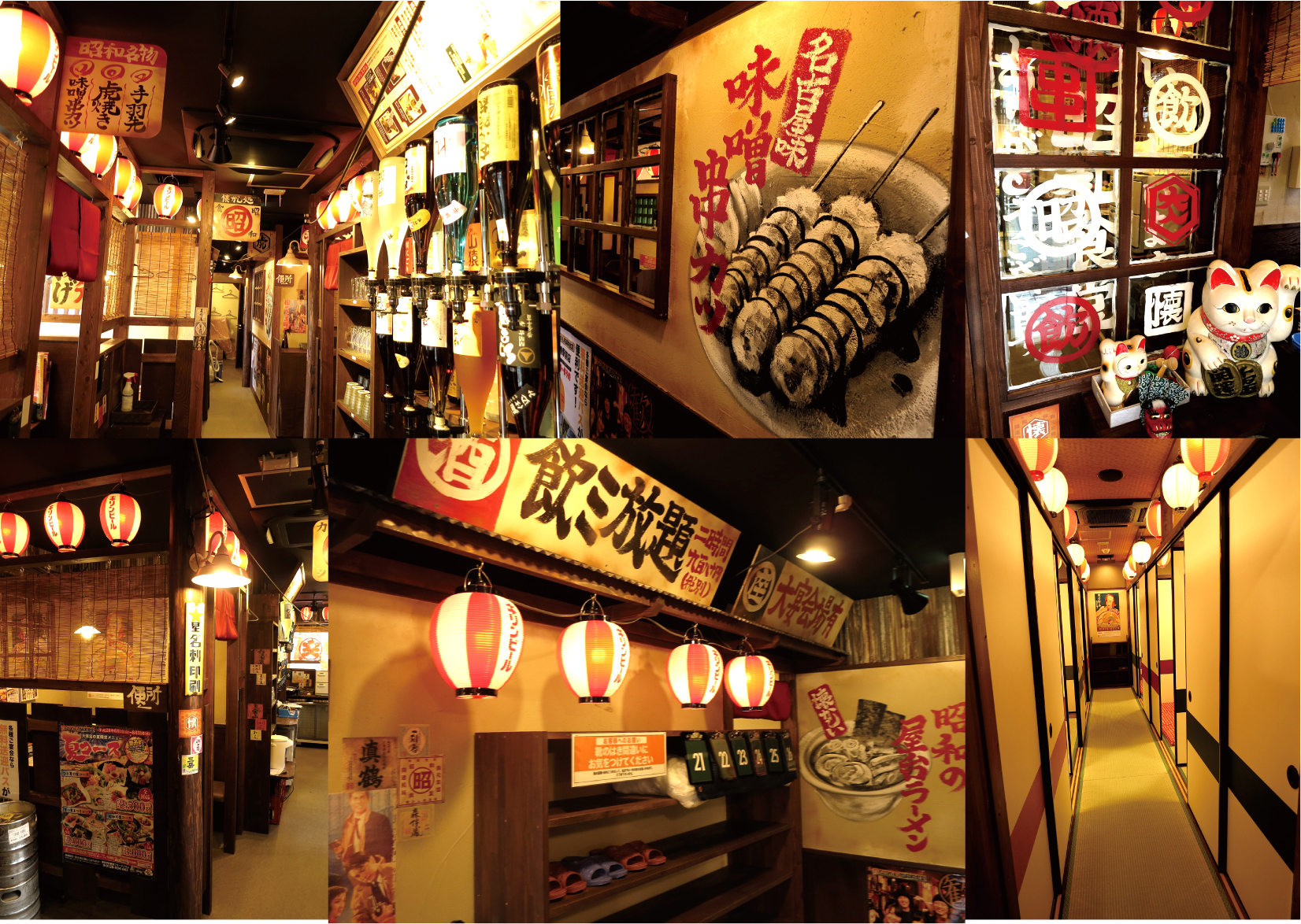 昭和食堂 岐阜島店